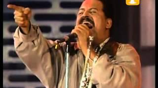 Wilfrido Vargas, El Baile Del Perrito (cierre Show), Festival De Viña 1994