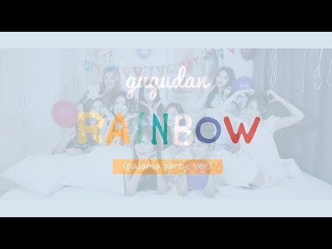 gugudan - Rainbow