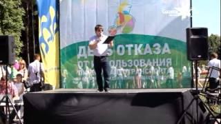 Велодень в Липецке - GazetaMG.ru