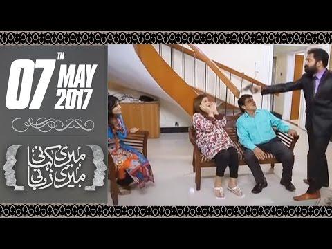 Doosri Biwi Se Saza | Meri Kahani Meri Zabani | SAMAA TV | 07 May 2017