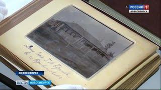 Музей Новосибирска приобрёл личный фотоальбом Григория Будагова