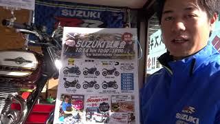 本日平成最後の当店SUZUKI試乗会が開催!是非お越しくださいませ♫山形県酒田市バイク屋SUZUKIMOTORS
