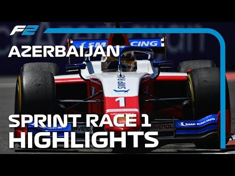 F2 アゼルバイジャンGP 市街地コースで行われるあアゼルバイジャンのレース1ハイライト動画
