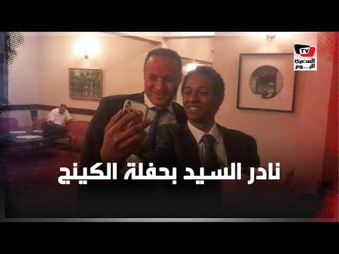 نادر السيد: الكينج صوت مصر وسيظل محمد منير رقم واحد