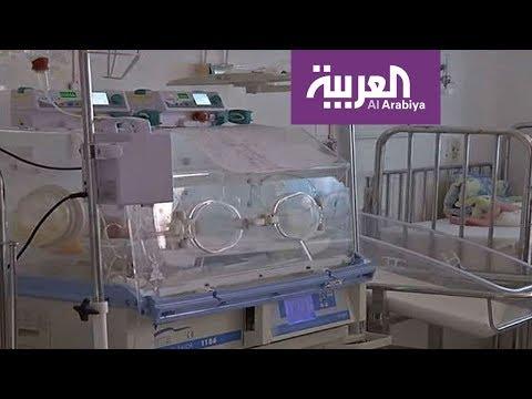 العرب اليوم - شاهد: وفاة مُفاجِئة لـ11 مولودًا داخل مركز توليد تونسي