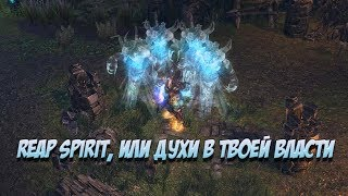 Grim Dawn Let's Play Cabalist Summoner Pt 1 (I Am Back For Now