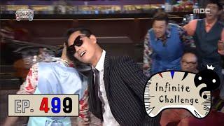 [Infinite Challenge] 무한도전 - Jung Woo-sung's dance 20160924
