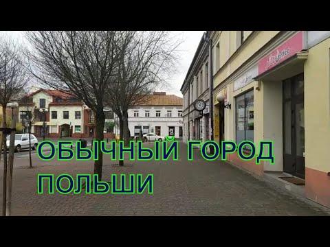 Обычный Город Польши Старый Город Площадь Города Прогулка по Польши