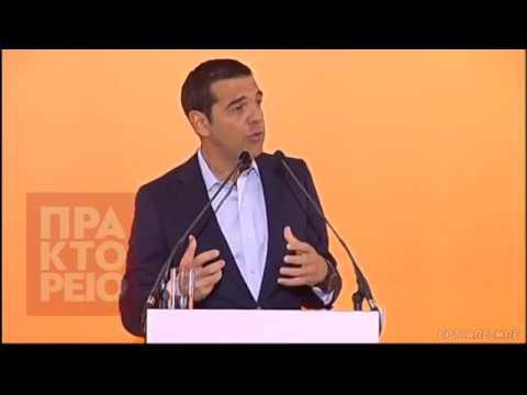 Oμιλία  του Πρωθυπουργού στην εκδήλωση «Εθνική Στρατηγική για τη Διοικητική Μεταρρύθμιση 2017-2019»