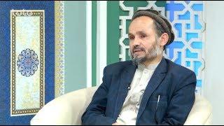 Farhang wa Tamadon Islam - Episode 118