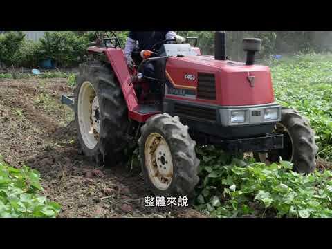 農業改革看台灣 曳引機附掛甘藷去藤收穫機