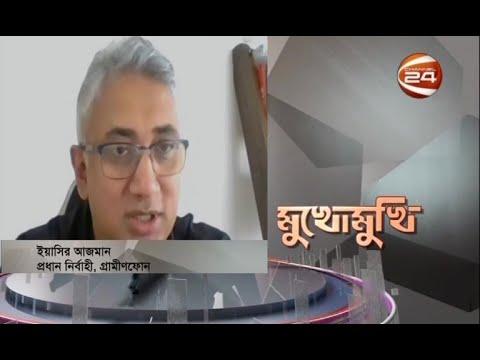মুখোমুখি | ইয়াসির আজমান | 2 October 2020