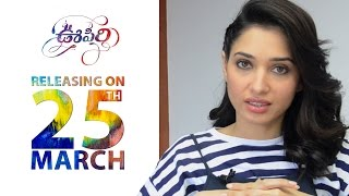 Tamannaah Candid Interview - About Oopiri