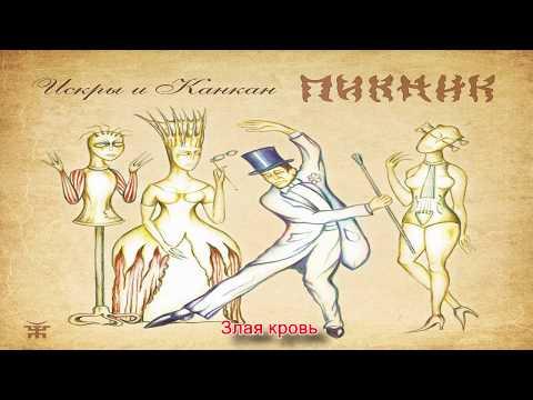 Наталья рудь астролог официальный сайт