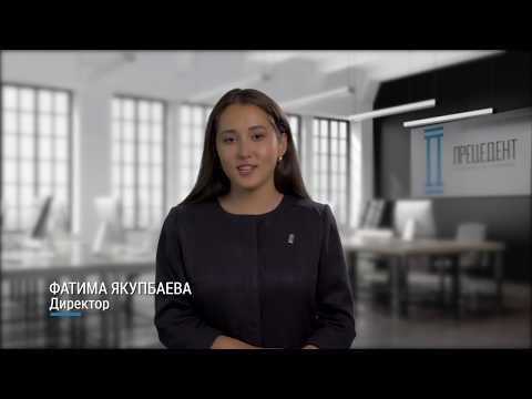 Бизнес в Кыргызстане. Несколько юридических советов.