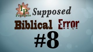 Supposed Bible Error #8 (Nazareth)