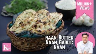 Naan, Garlic Naan, Butter Naan नान तंदूरी रोटी बटर नान लच्छा | No Oven Without Tandoor Kunal Kapur