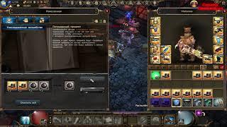 Drakensang Online 🔥Большой крафт лег, Big craft legendary items 🔥Часть 5