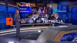 Почему Путин, проигрывая в Сирии, может взяться за Украину - Антизомби