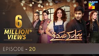 "Pyar Ke Sadqay Episode 20 HD Full Official video - 4 June 2020 at Hum TV official YouTube channel.  Subscribe to stay updated with new uploads. https://goo.gl/o3EPXe   #PyarKeSadqay #HUMTV #Drama #HarCheezMezanMeinAchiLagtiHai #BilalAbbas #YumnaZaidi  Pyar Ke Sadqay latest Episode 20 Full HD - Pyar Ke Sadqay is a latest drama serial by Hum TV and HUM TV Dramas are well-known for its quality in Pakistani Drama & Entertainment production. Today Hum TV is broadcasting the Episode 20 of Pyar Ke Sadqay. Pyar Ke Sadqay Episode 20 Full in HD Quality 4 June 2020 at Hum TV official YouTube channel. Enjoy official Hum TV Drama with best dramatic scene, sound and surprise.   Moomal Entertainment & MD Productions presents ""Pyar Ke Sadqay"" on HUM TV.  Starring Bilal Abbas, Yumna Zaidi, Atiqa Odho, Omair Rana, Yashma Gill, Khalid Anum, Gul e Rana, Khalid Malik, Shermeen Ali, Shra Asghar, Danish Aqeel, Ashan Mohsin and others.  Directed By Farooq Rind  Written By Zanjabeel Asim Shah  Produced By Moomal Entertainment & MD Productions  _______________________________________________________  WATCH MORE VIDEOS OF OUR MOST VIEWED DRAMAS  SunoChanda https://bit.ly/2Q2KOl8  BinRoye https://bit.ly/2Q0Gti4  IshqTamasha https://bit.ly/2LRRejH   YaqeenKaSafar https://bit.ly/2Cd6R5B _______________________________________________________  https://www.instagram.com/humtvpakist... http://www.hum.tv/ http://www.hum.tv/pyar-ke-sadqay-episode-20/ https://www.facebook.com/humtvpakistan https://twitter.com/Humtvnetwork http://www.youtube.com/c/HUMTVOST http://www.youtube.com/c/JagoPakistanJago http://www.youtube.com/c/HumAwards http://www.youtube.com/c/HumFilmsTheMovies http://www.youtube.com/c/HumTvTelefilm http://www.youtube.com/c/HumTvpak"