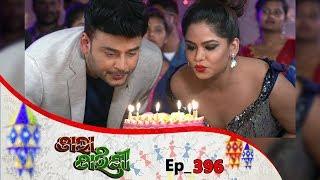 Tara Tarini | Full Ep 396 | 9th Feb 2019 | Odia Serial - TarangTV