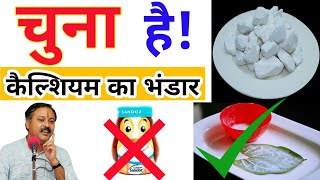 Treatment of Arthritis Knee Joint Pain by rajiv bhai dixit