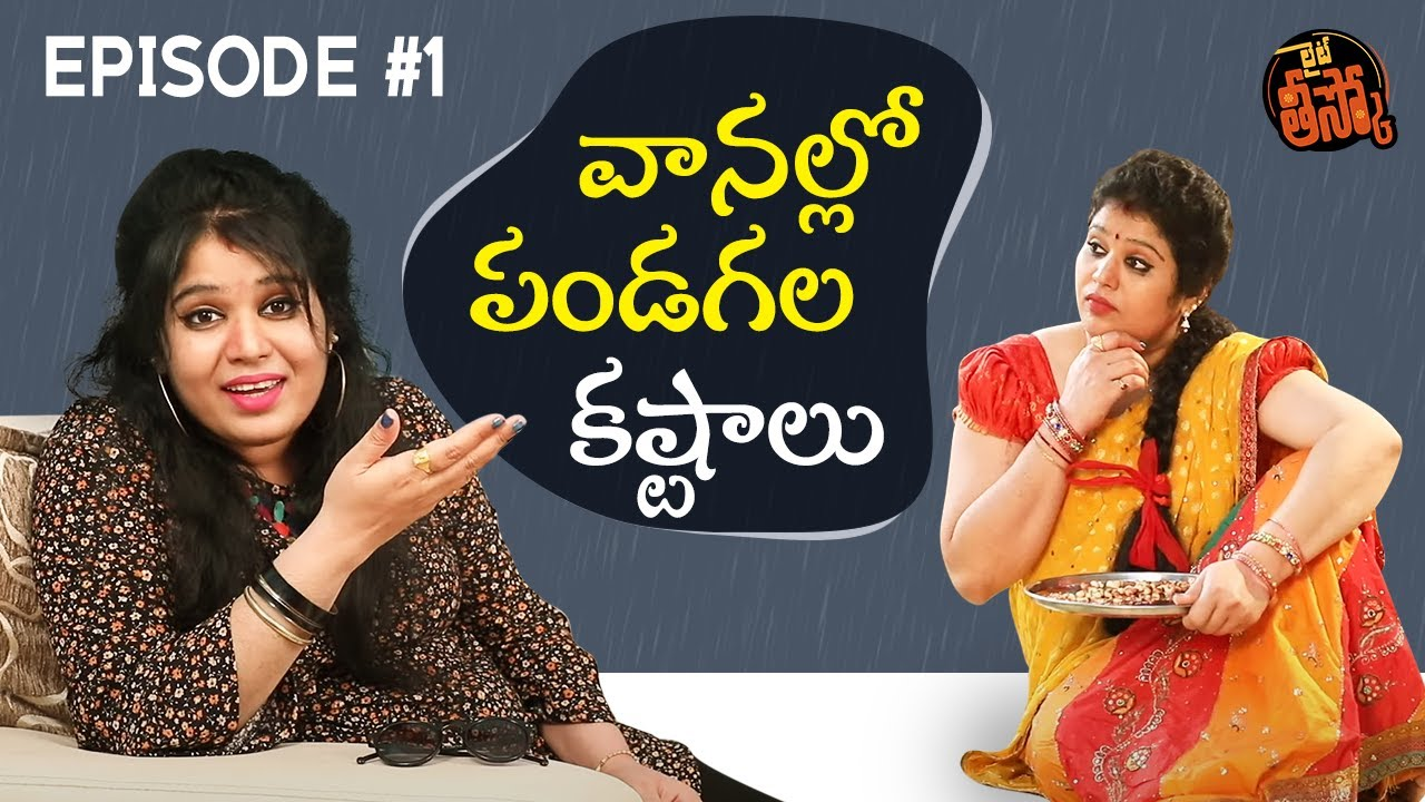 RJ Prateeka In A New & Different Role || Lite Theesko Episode 1