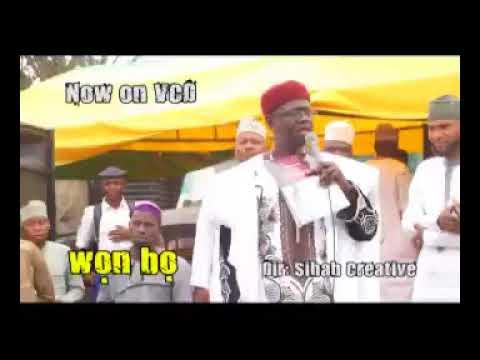 WON BO - Fadeelat Sheikh Uthman Sannu Sheu Al-Mufassirr Al-Adabbiy