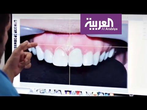 العرب اليوم - شاهد: بدء التوطين التدريجي لمهنة طب الأسنان في السعودية