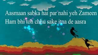 Thodi Si Jagah Lyrics Video| Tu Hai Mera Sunday | Arijit Singh