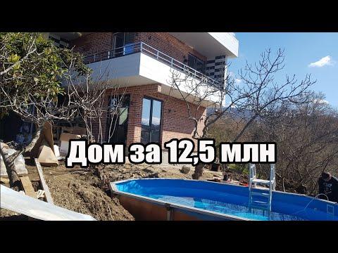 Дом с бассейном за 12,5 млн