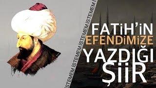 """Fatih Sultan Mehmet'in """"İstemem!"""" Şiiri - (Effekt İçerir)"""