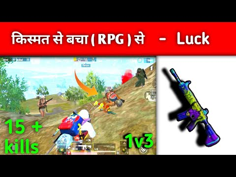 Download Luck Saved By RPG | Solo vs Squad Gameplay in Pubg lite • premi raja gaming HD Mp4 3GP Video and MP3