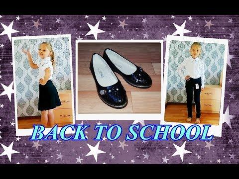 BACK TO SCHOOL:Покупки к школе.Одежда с примеркой.2 часть.