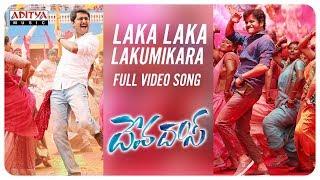 Laka Laka Lakumikara Song Lyrics from Devadas - Nagarjuna, Nani