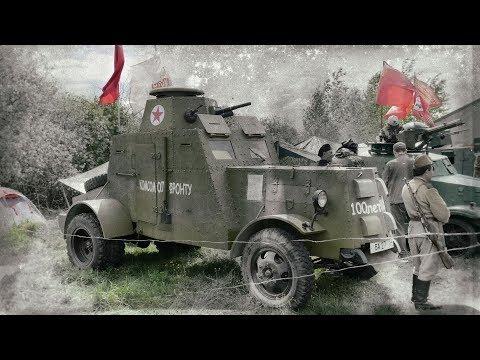 «Сибирский огонь» Военно-Исторический фестиваль