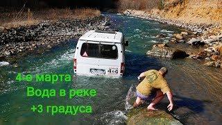 Утопили Соболь - Спасение Чудовища в ущелье горной реки