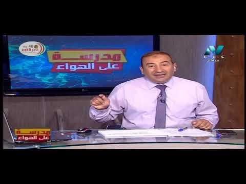 لغة عربية الصف الثاني الثانوي 2020 ترم أول الحلقة 8 - قصة وا إسلاماه