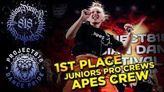 1 место APES CREW на Project818 1 декабря 2018