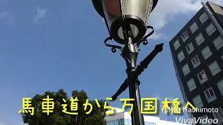 【関内ホール映像ディレクター講座_作品05】