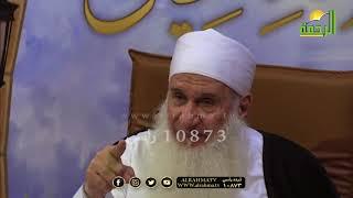 تابع منزلة التذكر برنامج مدارج السالكين مع فضيلة الشيخ المربي محمد حسين يعقوب