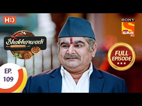 Bhakharwadi - Ep 109 - Full Episode - 11th July, 2019