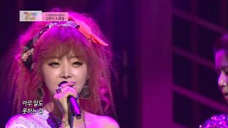 【TVPP】Narsha(BEG) - Pierrot Smiles At Us (with Kim Wan Sun), 삐에로는 우릴 보고 웃지 @ Beautiful Concert Live