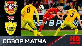 28.04.2018г. Арсенал - Анжи - 2:1. Обзор матча