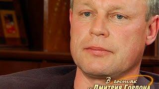 """Сергей Жигунов. """"В гостях у Дмитрия Гордона"""". 1/2 (2010)"""