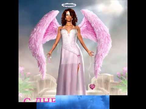 8 сентября День Ангела Натальи.............
