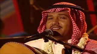 تحميل اغاني محمد عبده   جيتني مرحبا بك   أبها 98 MP3