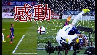 柴崎岳にゴールを譲った岡崎慎司の男気君ならどうする?サッカー日本代表感動