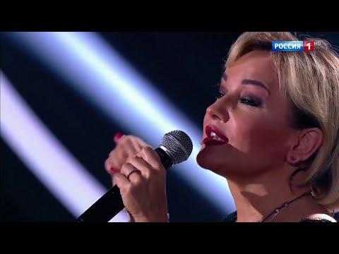 Не плачь - Татьяна Буланова (2020)