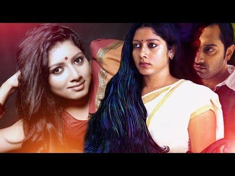 2018 Released Malayalam Full Movie | New Malayalam Full Movie 2018 | Fahadh Faasil | Akam Movie 2018